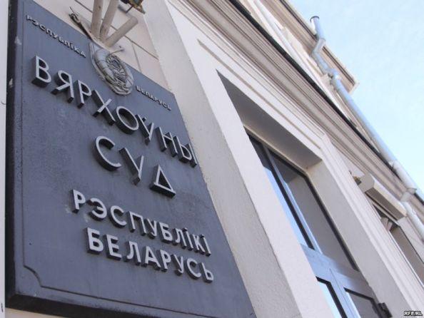 Постановление Верховного Суда РБ №7  от 30.11.2016: заявителю станет проще определиться с требуемым судом